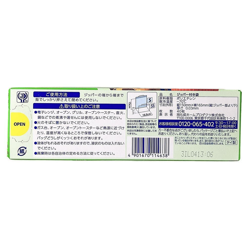 お手軽バッグS40, , product