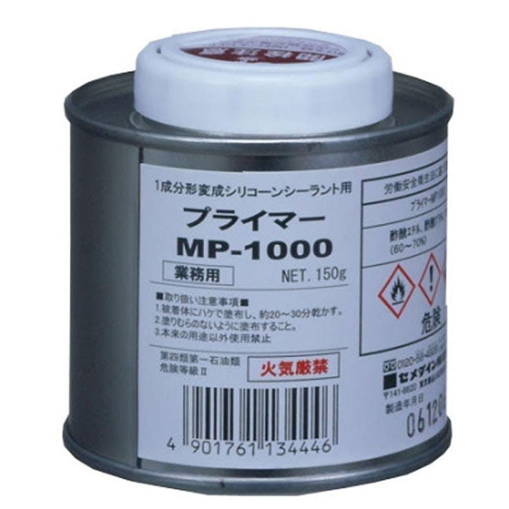 セメダイン プライマーMP-1000 150g, , product