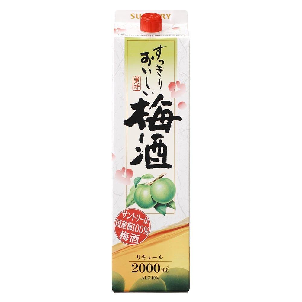 サントリー 梅酒 パック 2000ml, , product