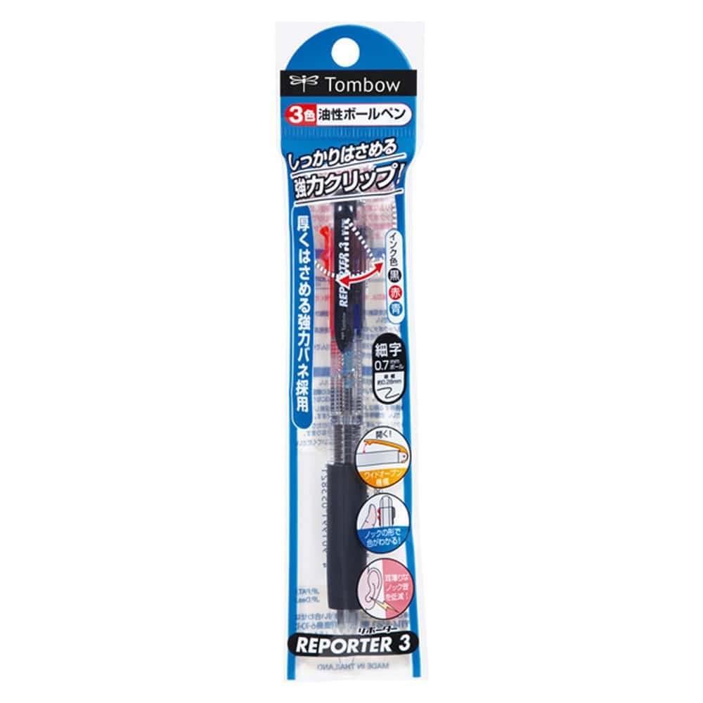 トンボ リポーター3Cボールペン, , product