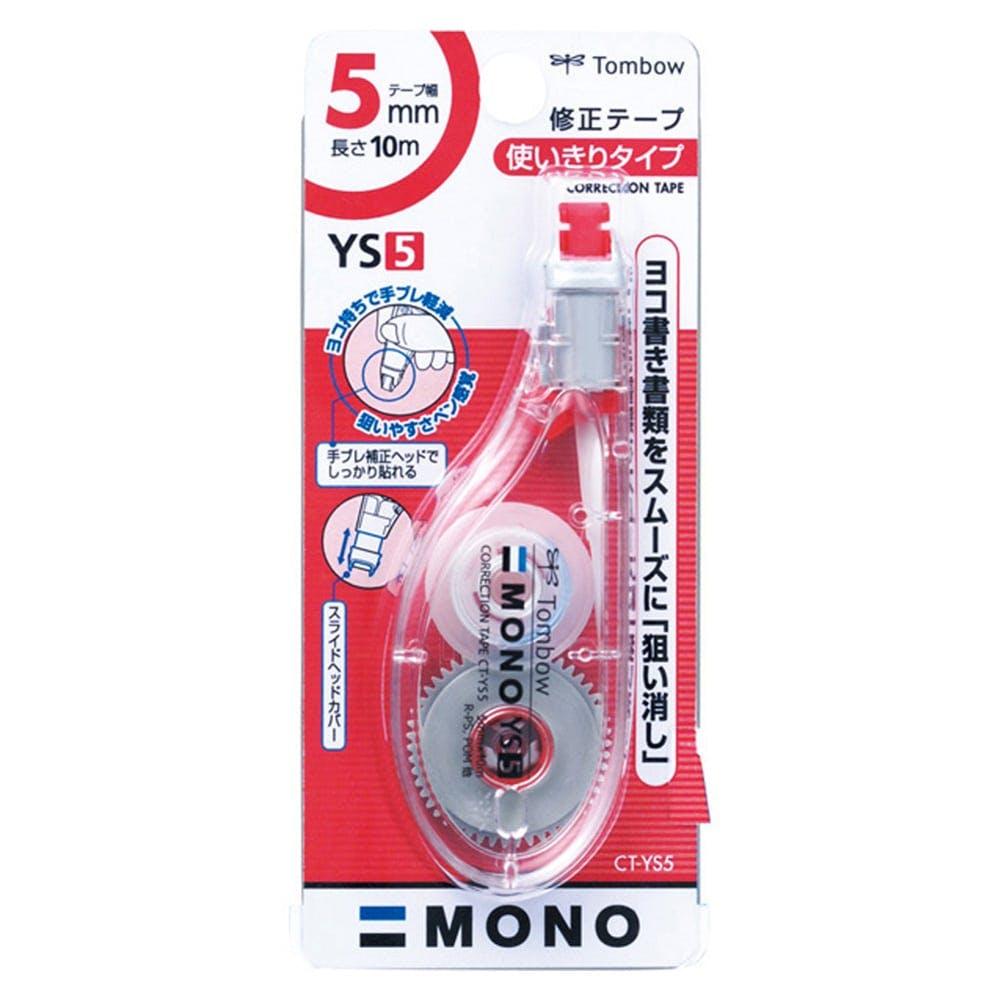 トンボ 修正テープ 5ミリ YS, , product