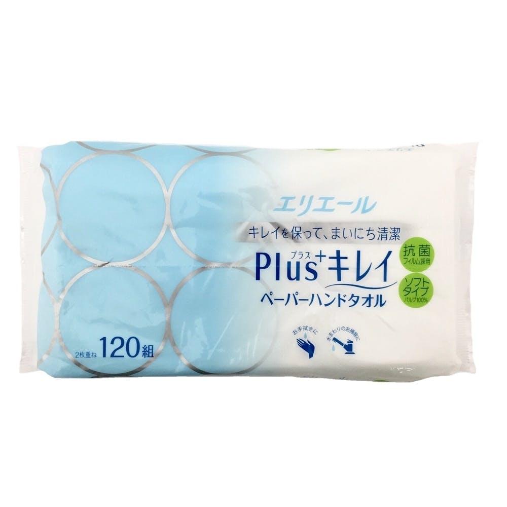 大王製紙 エリエール Plus+(プラス)キレイ ペーパーハンドタオル 120組, , product