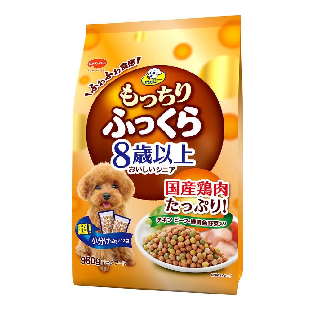 【店舗限定】ビタワンもっちり 8歳 チキン・野菜 960g, , product