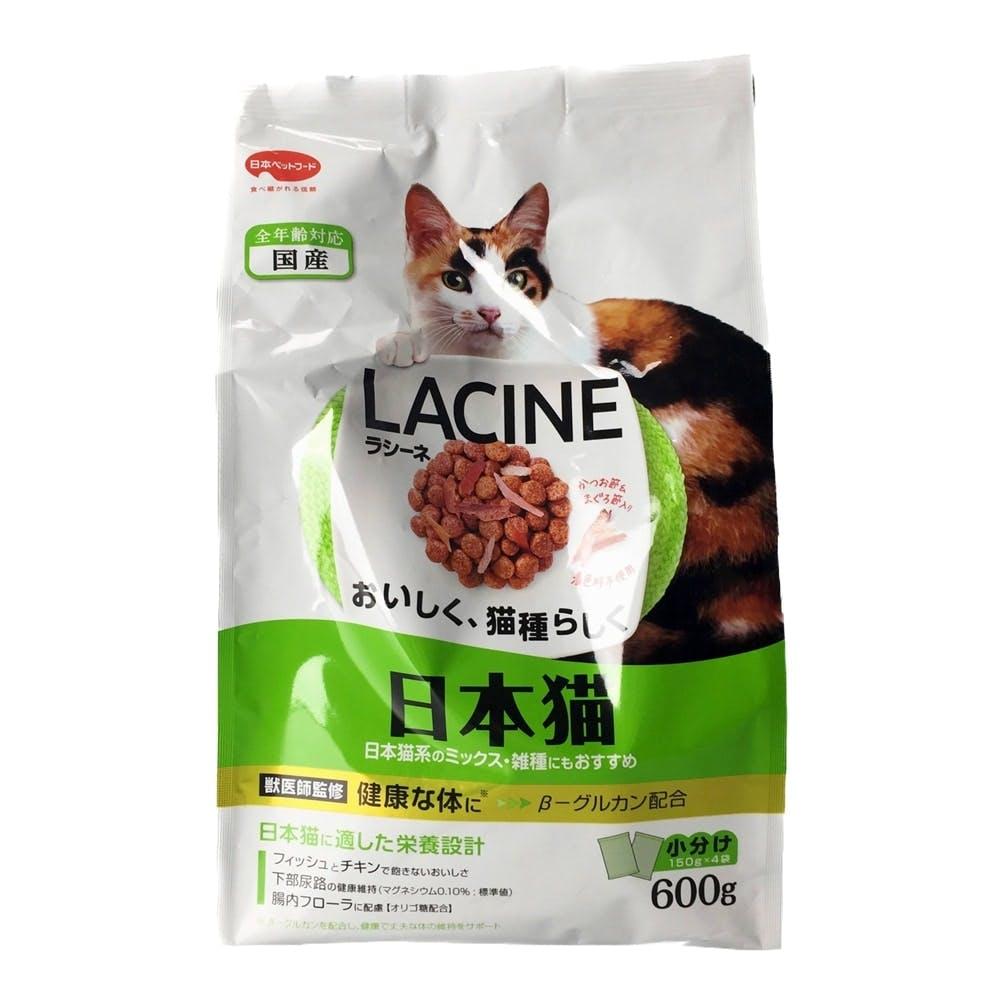 ラシーネ 日本猫 600g, , product