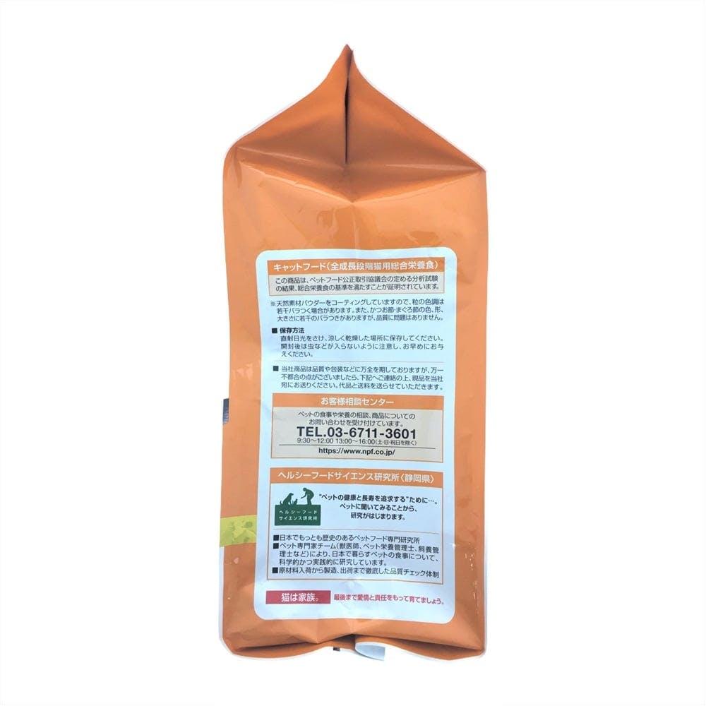 ラシーネ アメリカン・ショートヘア 600g, , product