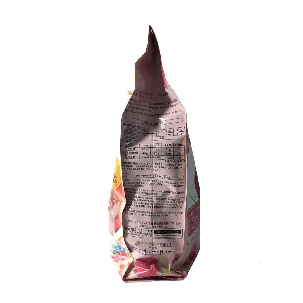 懐石ippin 枕崎産かつお節を添えて 1.5kg, , product