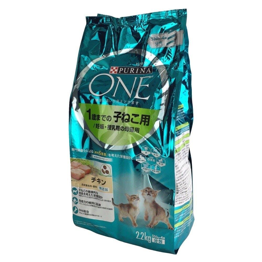 ピュリナワンキャット仔猫チキン 2.2kg, , product
