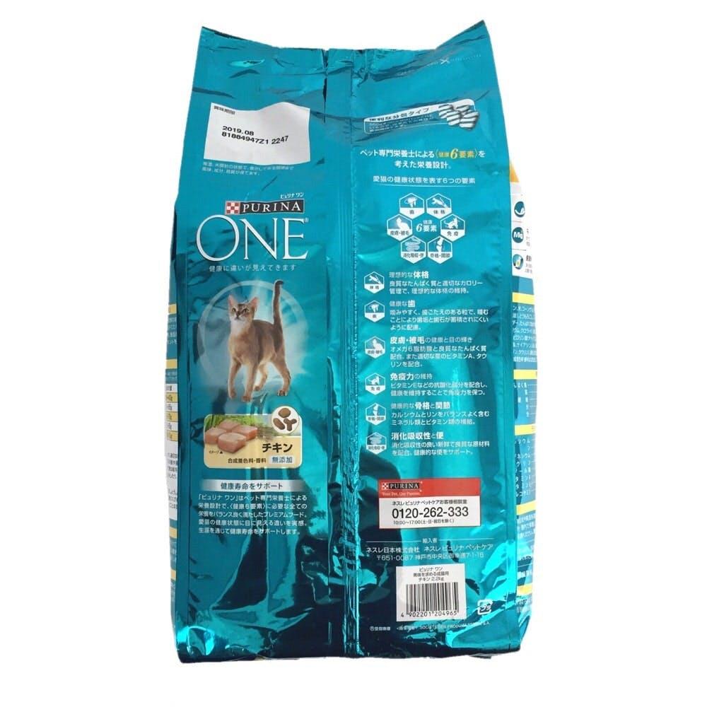 ピュリナワンキャット成猫チキン 2.2kg, , product