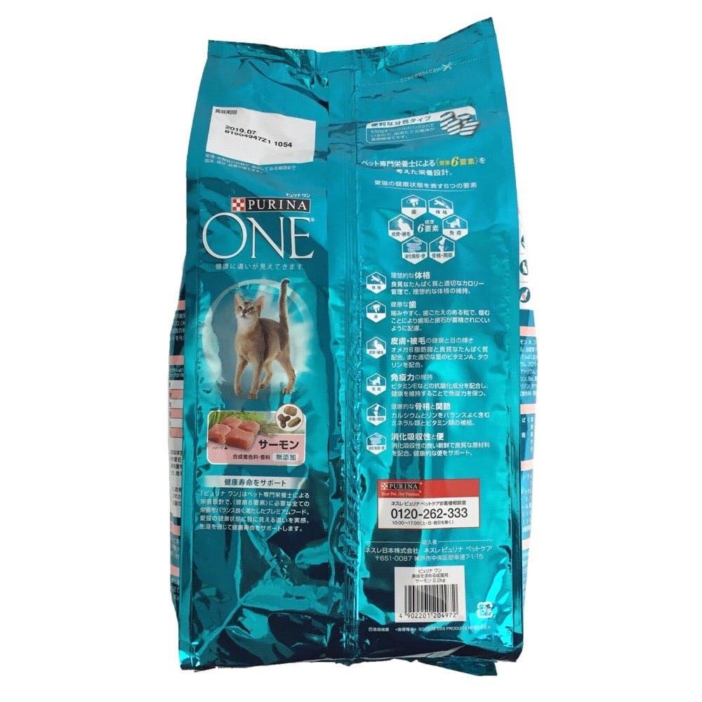 ピュリナワンキャット成猫サーモン 2.2kg, , product