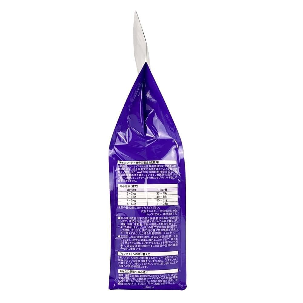 モンプチバッグ 5種のフィッシュブレンド 1.3kg, , product