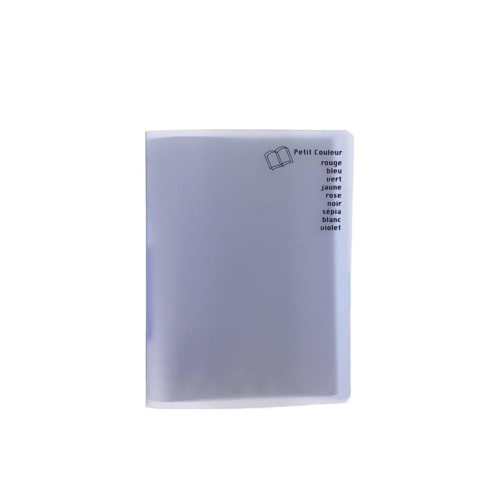 ナカバヤシ プチ・クルール カードコレクション A7 ブルー HCC7A-B, , product