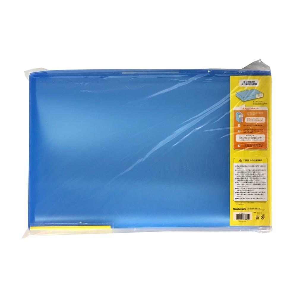 超天才君作品ファイルA3 ブルー, , product