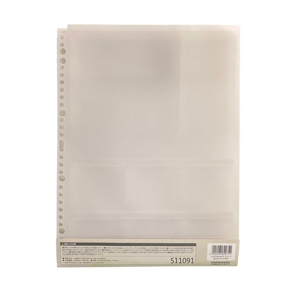 ナカバヤシ くらしのファイルA4 アクセサリーポケット, , product
