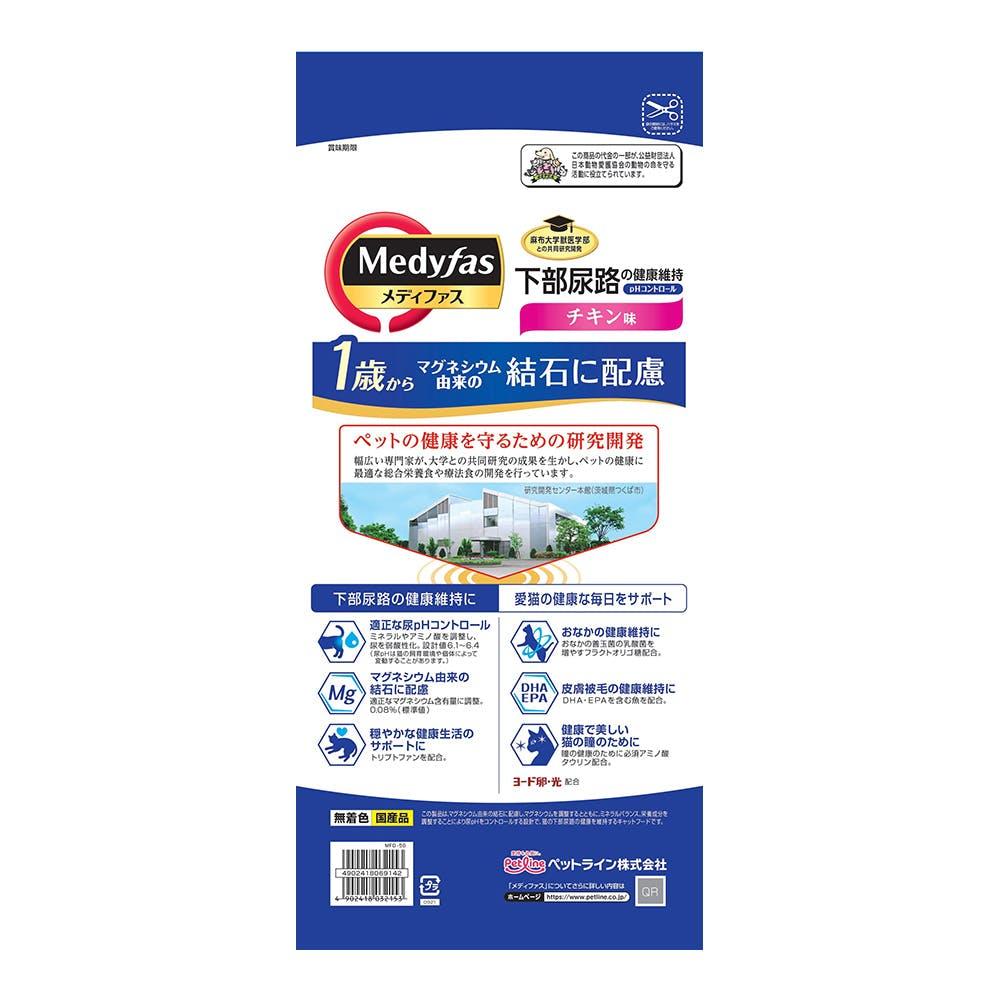 メディファス 1歳から チキン味 3kg, , product
