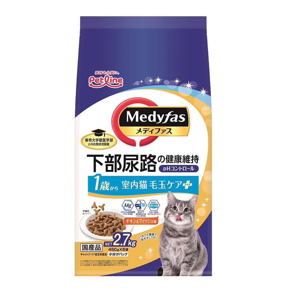 メディファス 室内猫 毛玉ケア プラス 1歳から チキン&フィッシュ味 2.7kg, , product