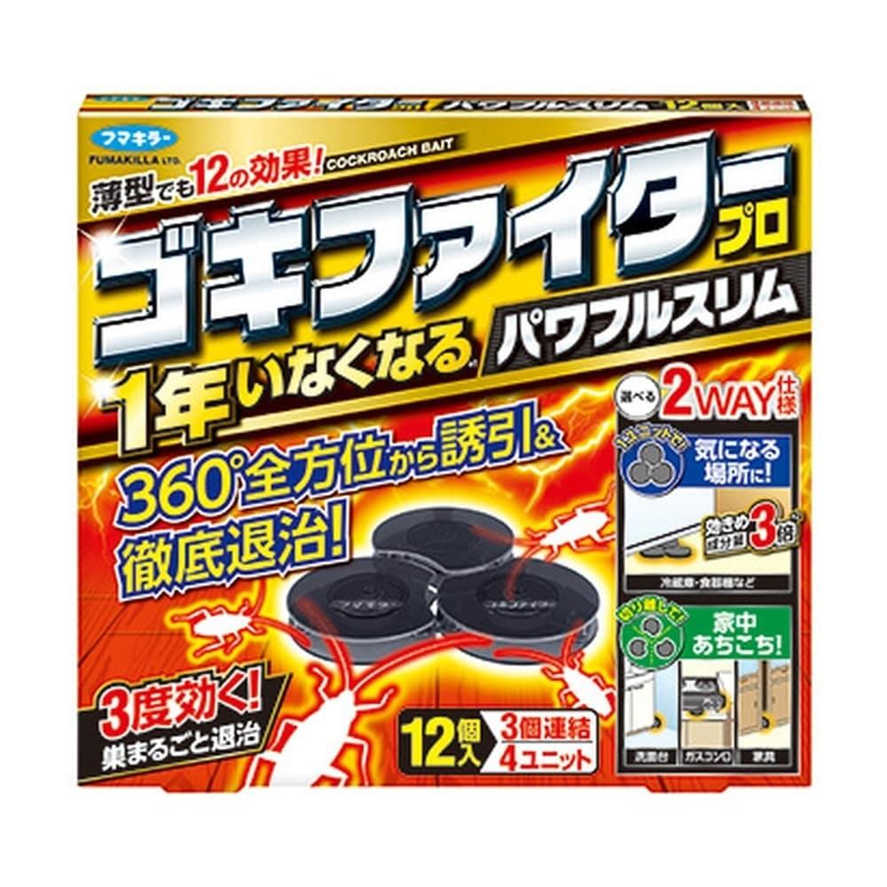 フマキラー ゴキファイタープロ パワフルスリム 12個, , product