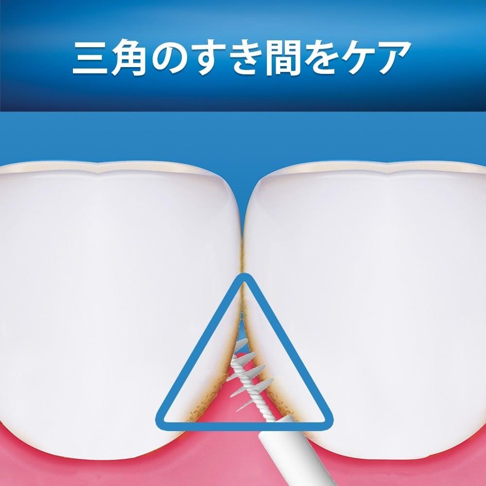 P&G オーラルB 歯間ブラシI字型 8本入, , product