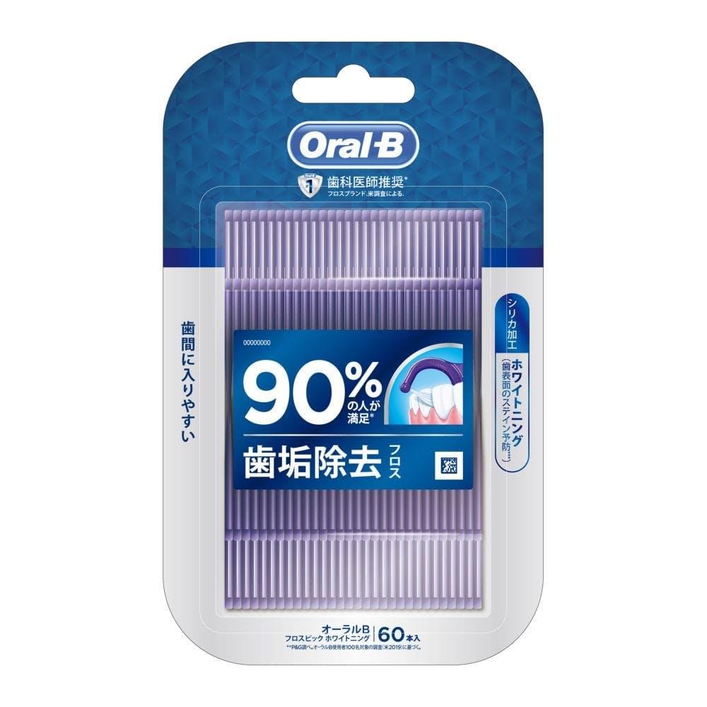 P&G オーラルB フロスピック ホワイトニング 60本入, , product
