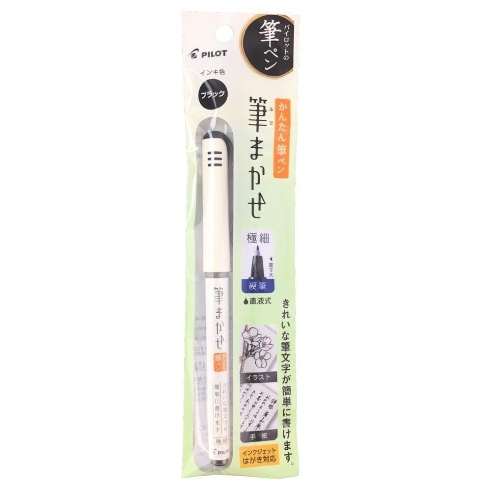 パイロット 筆ペン 筆まかせ 極細 ブラック, , product