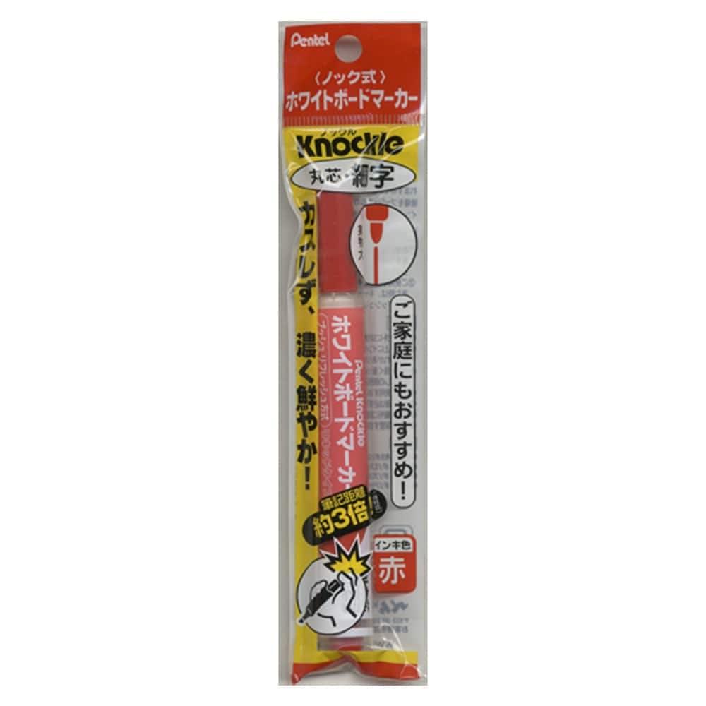 ぺんてる ボードマーカー細字(赤), , product