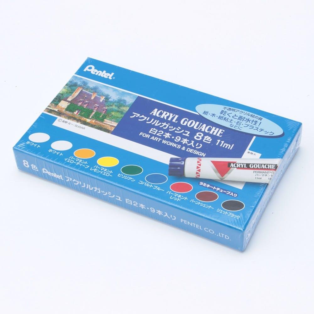 ぺんてる アクリルガッシュ8色セット WXR-8, , product