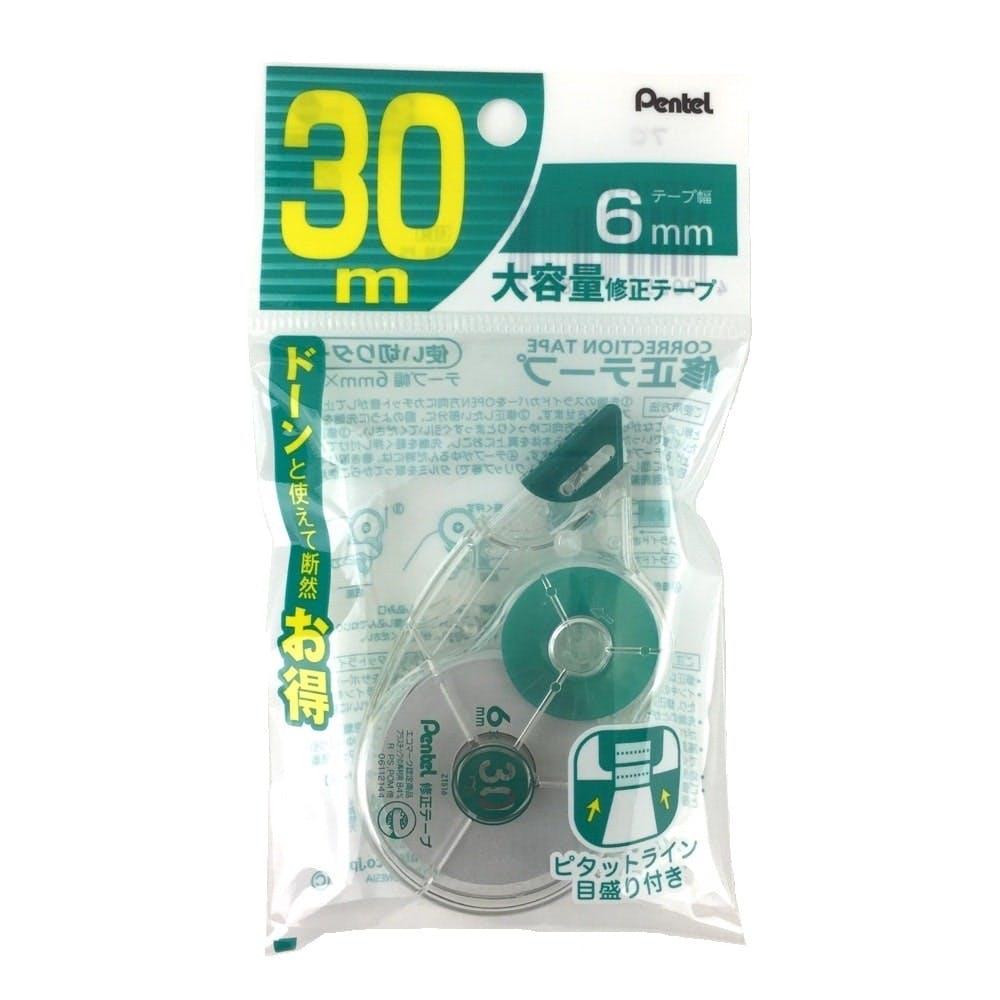 ぺんてる 30m修正テープ Pライン 使い切り6mm, , product