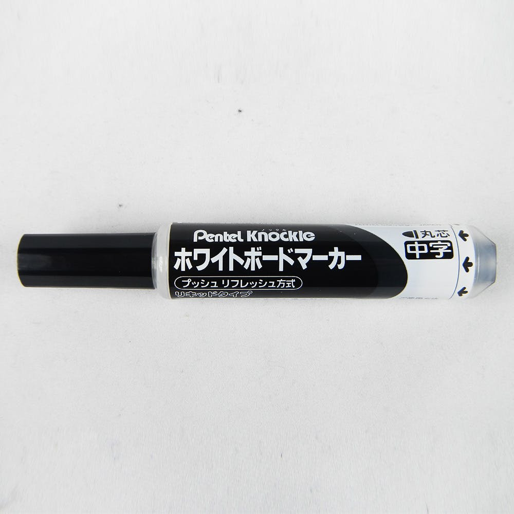ぺんてる 白板マーカー ノックル黒, , product