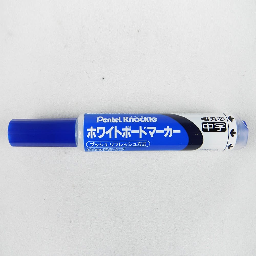 ぺんてる 白板マーカー ノックル青, , product