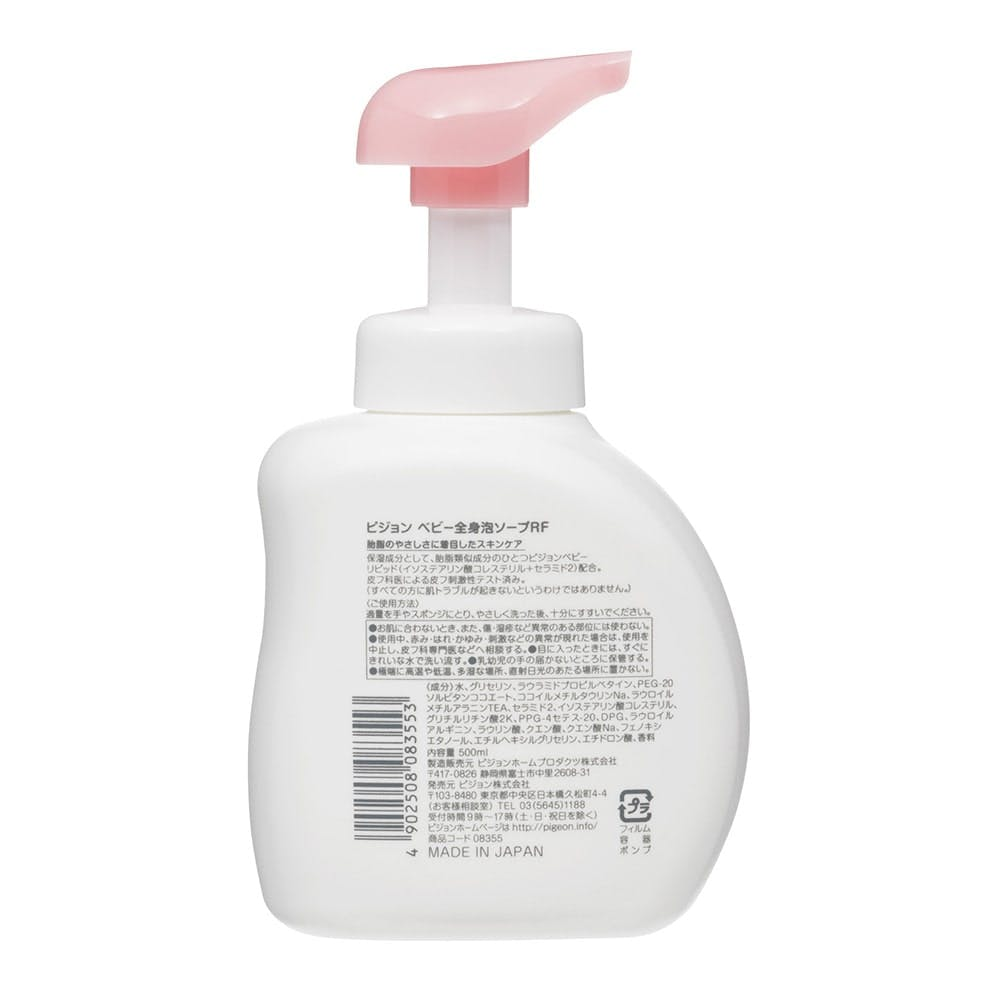 ピジョン 全身泡ソープ ベビーフラワーの香り 500ml, , product
