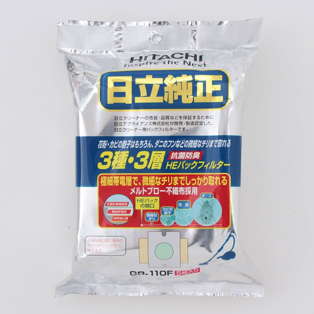 日立 純正紙パック GP-110F, , product