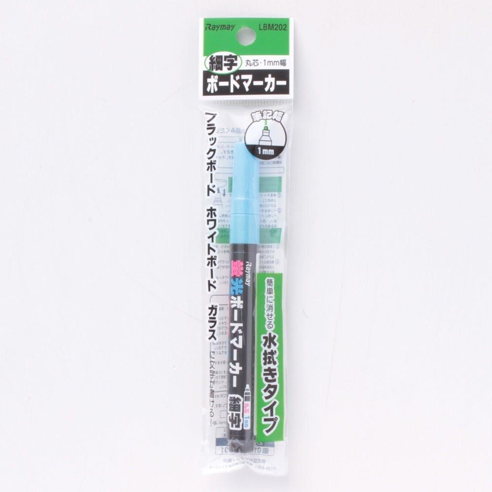 蛍光ボードマーカー 細字 青, , product