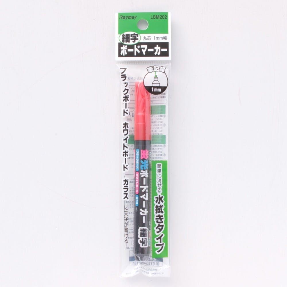 レイメイ 蛍光ボードマーカー 細字 レッド, , product