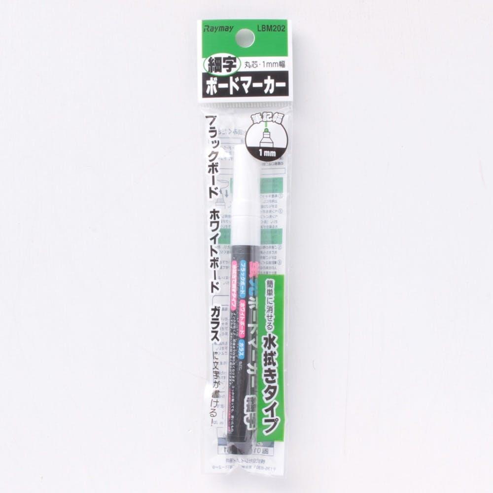 レイメイ 蛍光ボードマーカー 細字 ホワイト, , product