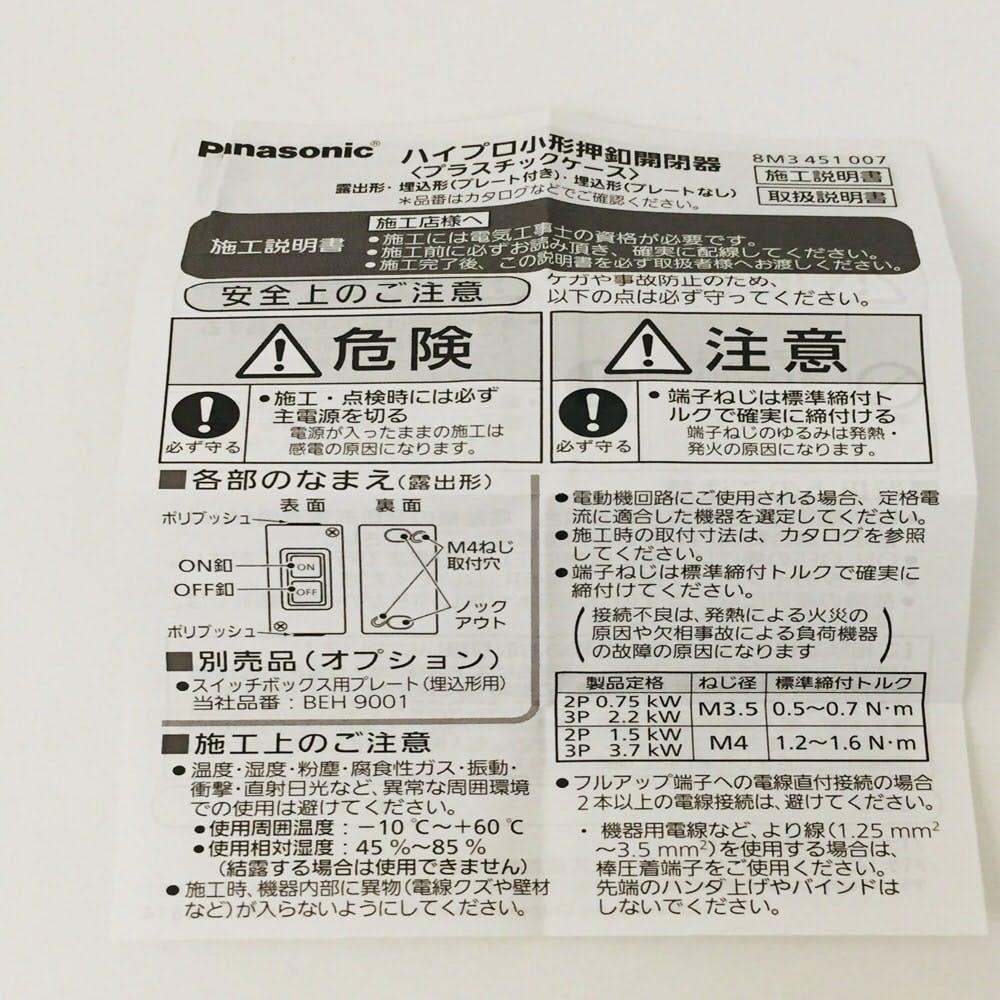 BEH3150 NA ハイプロカイヘイキ, , product