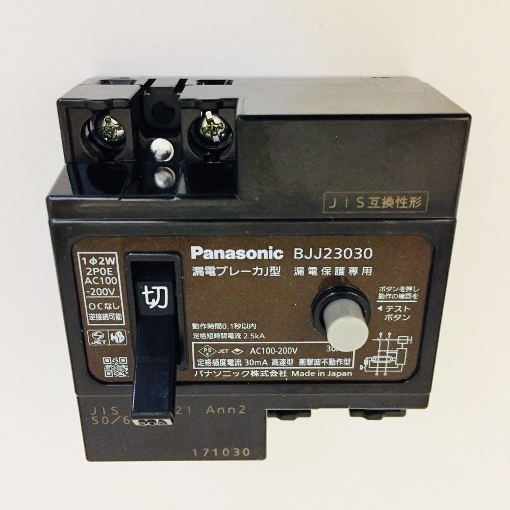 BJJ23030 NA ロ-デンブレ-カ-, , product