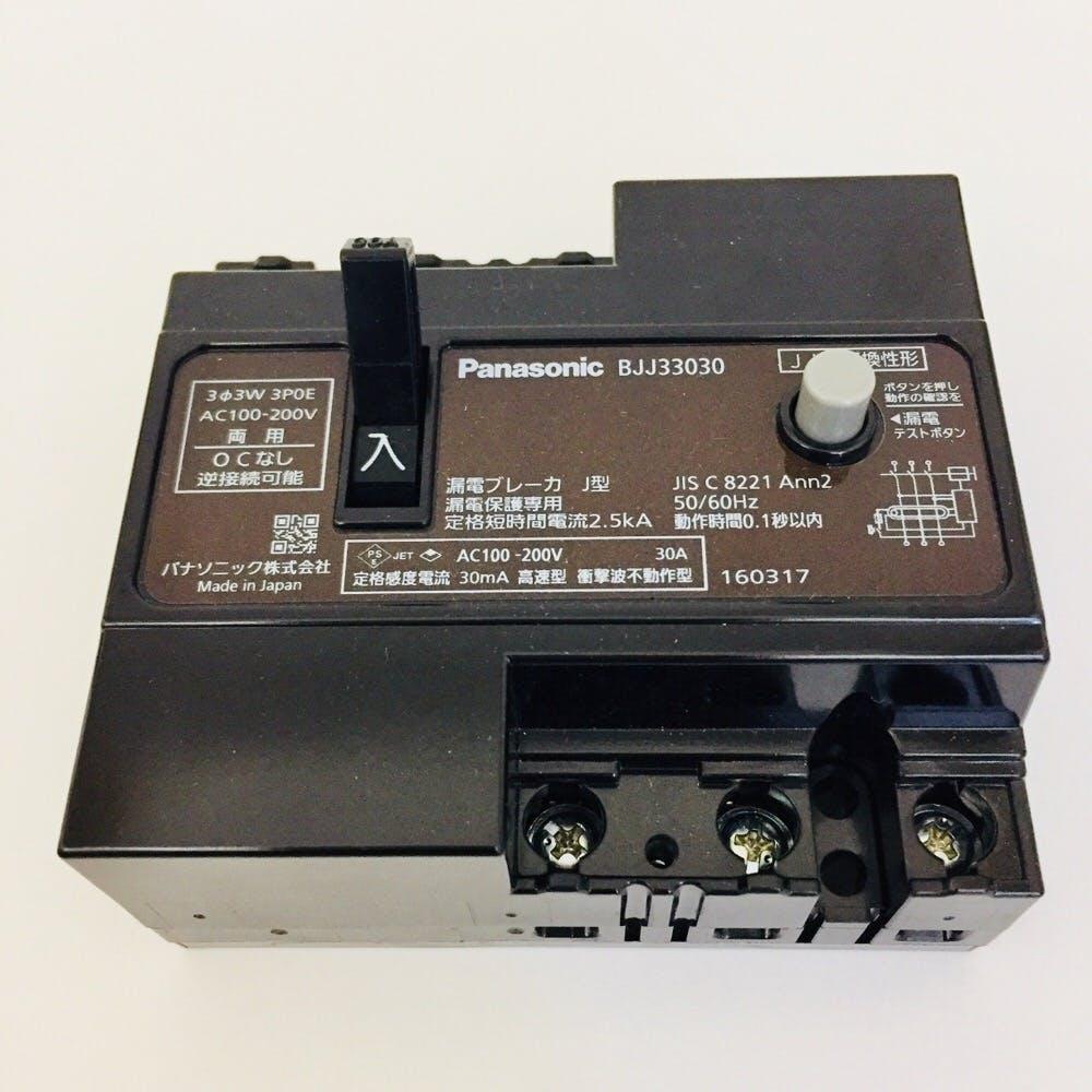 BJJ33030 NA ロ-デンブレ-カ-, , product
