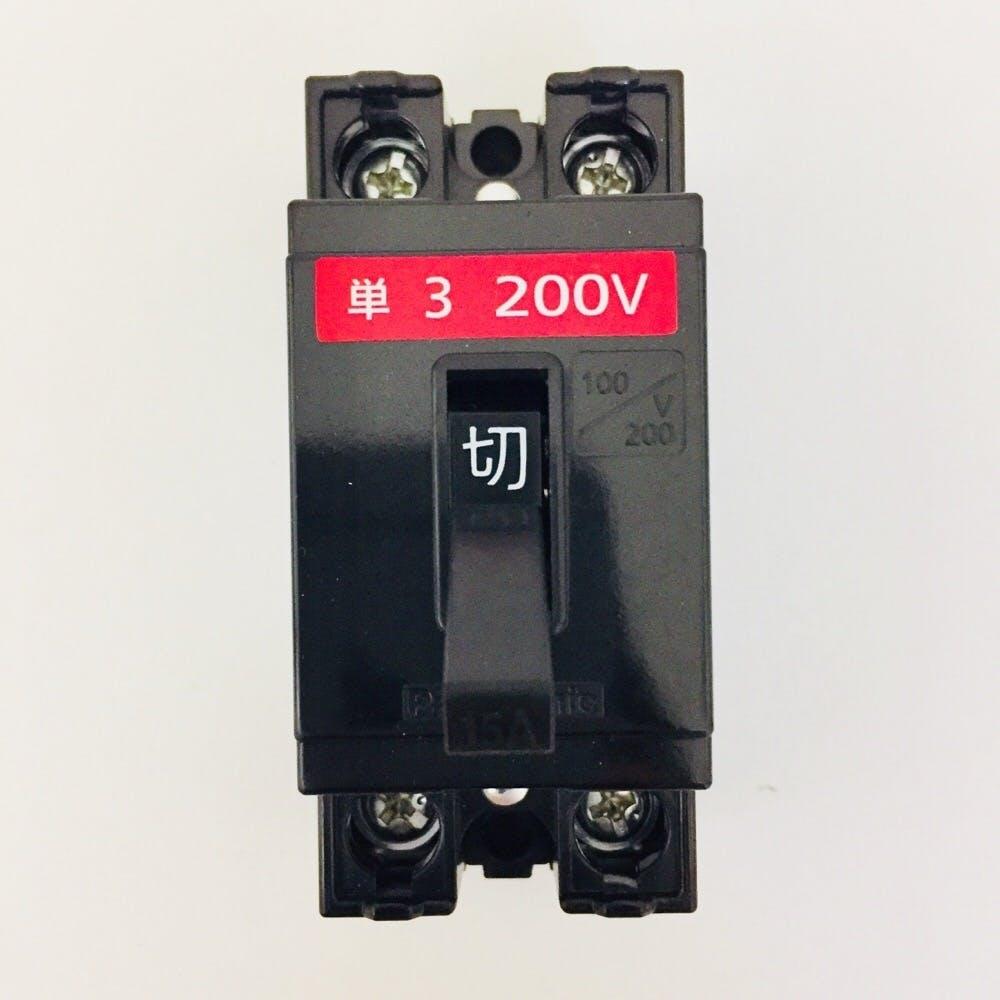 Panasonic 安全ブレーカーBS2021 2P2E15A, , product