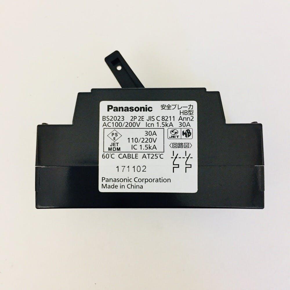 Panasonic 安全ブレーカーBS2023 2P2E30A, , product