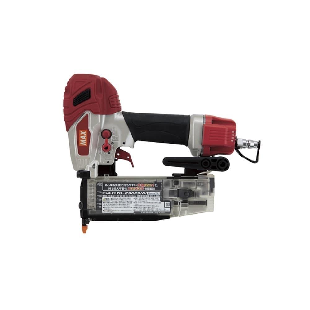 【店舗限定】MAX ピンネイラー 高圧用HA-50P3S (D), , product