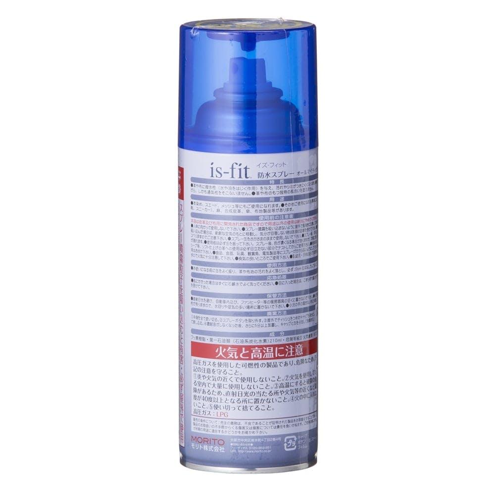 防水スプレー オールマイティ用 300ml, , product