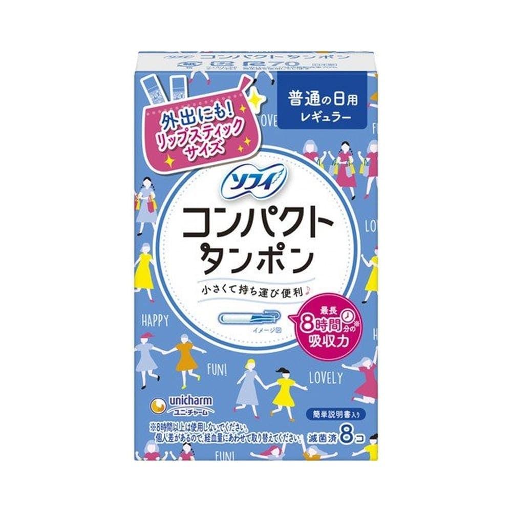 【店舗限定】ユニ・チャーム ソフィ ソフトタンポン コンパクト レギュラー 8個, , product