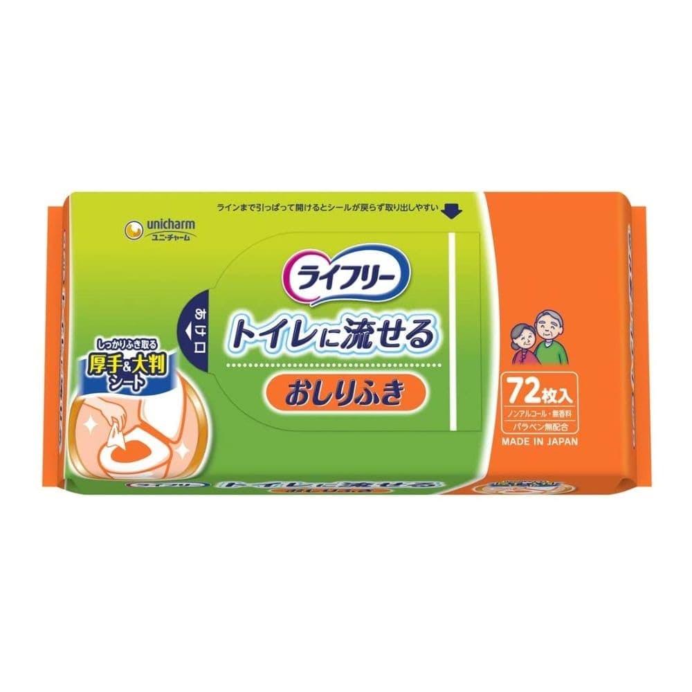 ユニ・チャーム ライフリー おしりふき トイレに流せる 72枚, , product