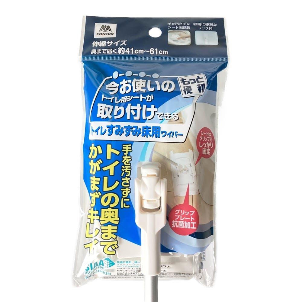 YSトイレすみずみ床用トイレワイパー, , product