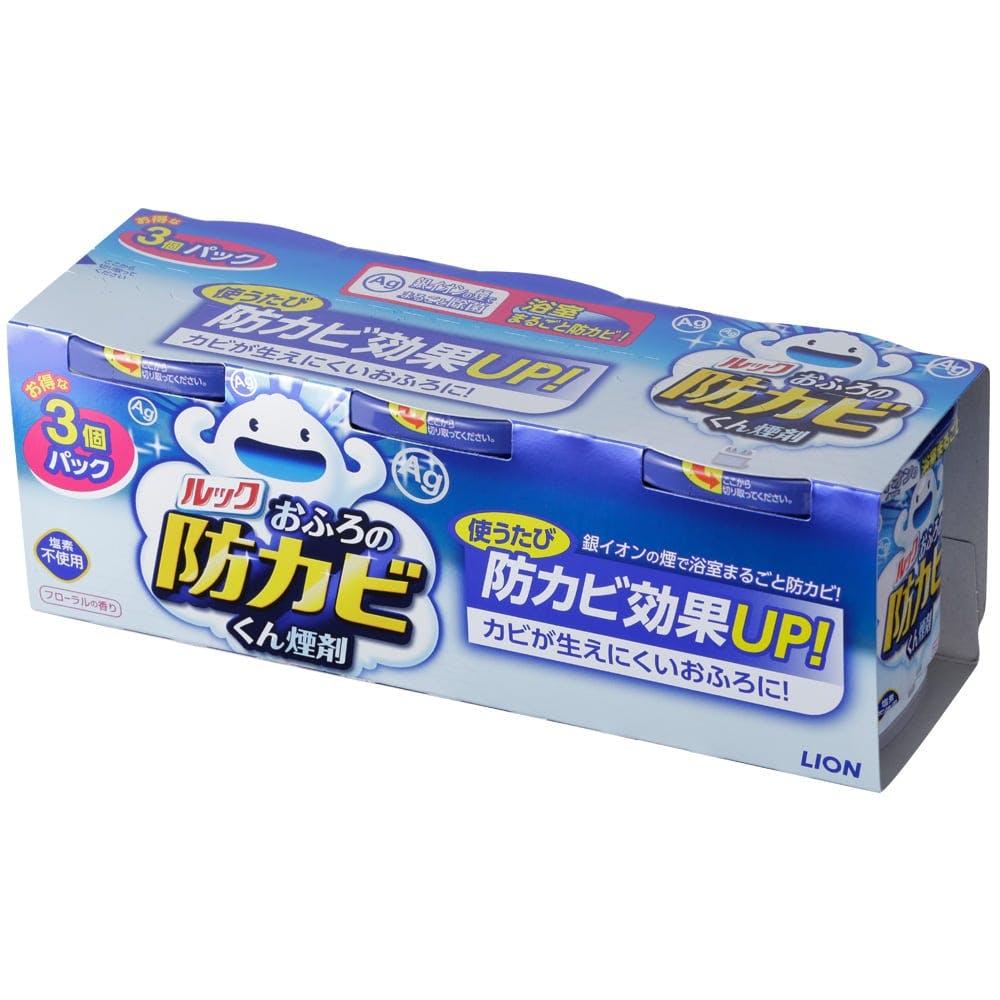 ライオン ルック おふろの防カビくん煙剤 フローラルの香り 3個パック, , product