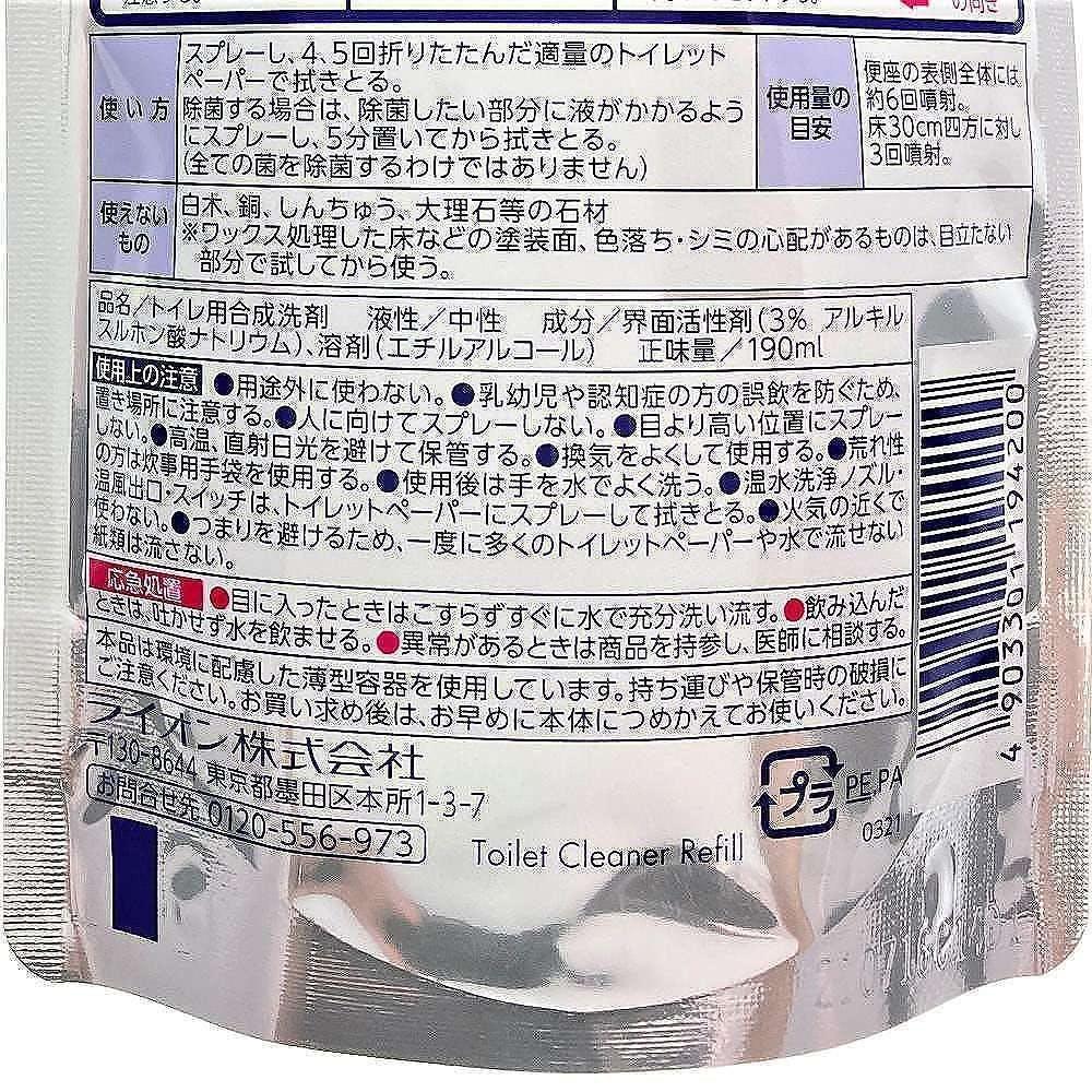ライオン ルックまめピカ 抗菌プラス 詰替, , product