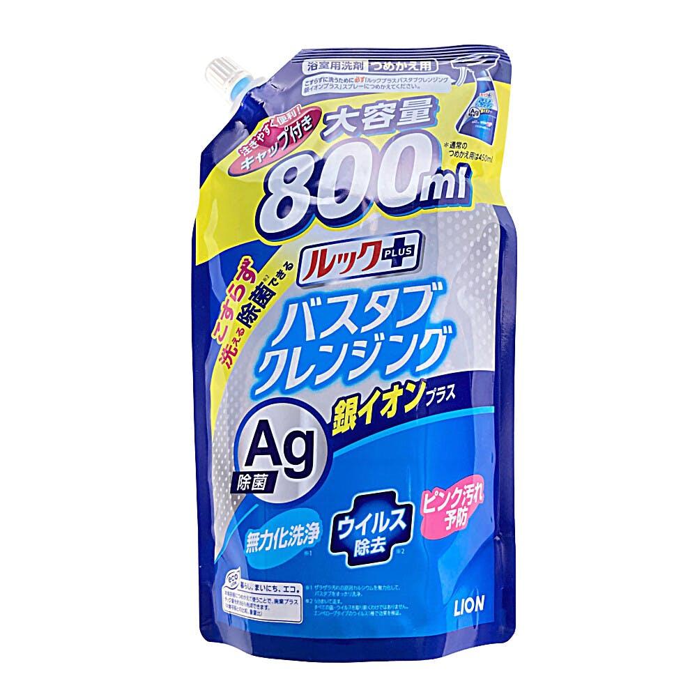 ライオン ルックプラス バスタブクレンジング 銀イオンプラス 詰替 大容量 800ml, , product