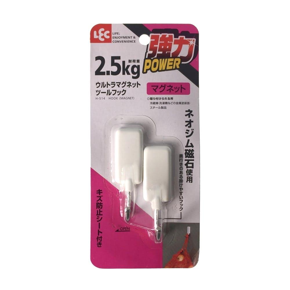 H-514 ウルトラマグネットツールフック, , product
