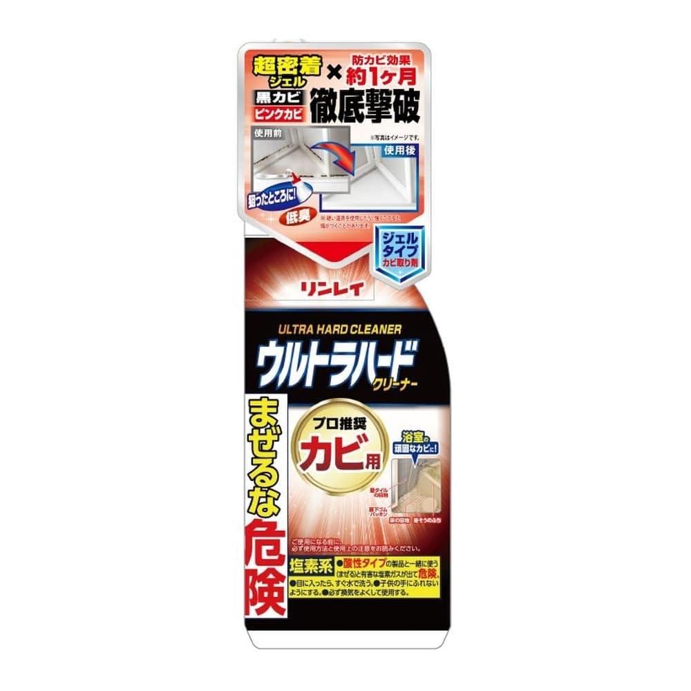 リンレイ ウルトラハードクリーナー カビ用 200g, , product