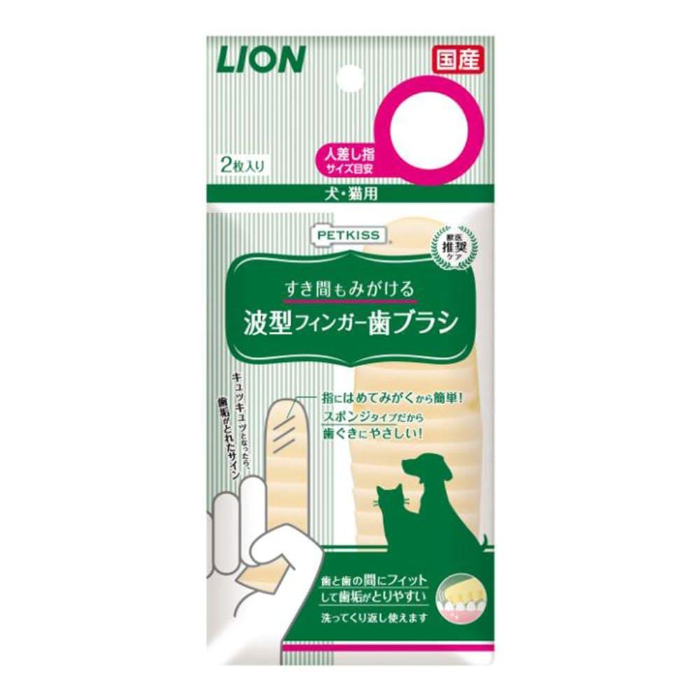 PETKISSすき間も波型フィンガー歯ブラシ, , product