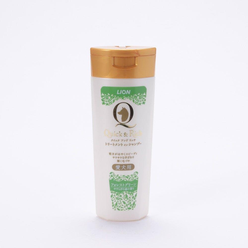 QRシャンプー フォレストグリーン 200ml, , product